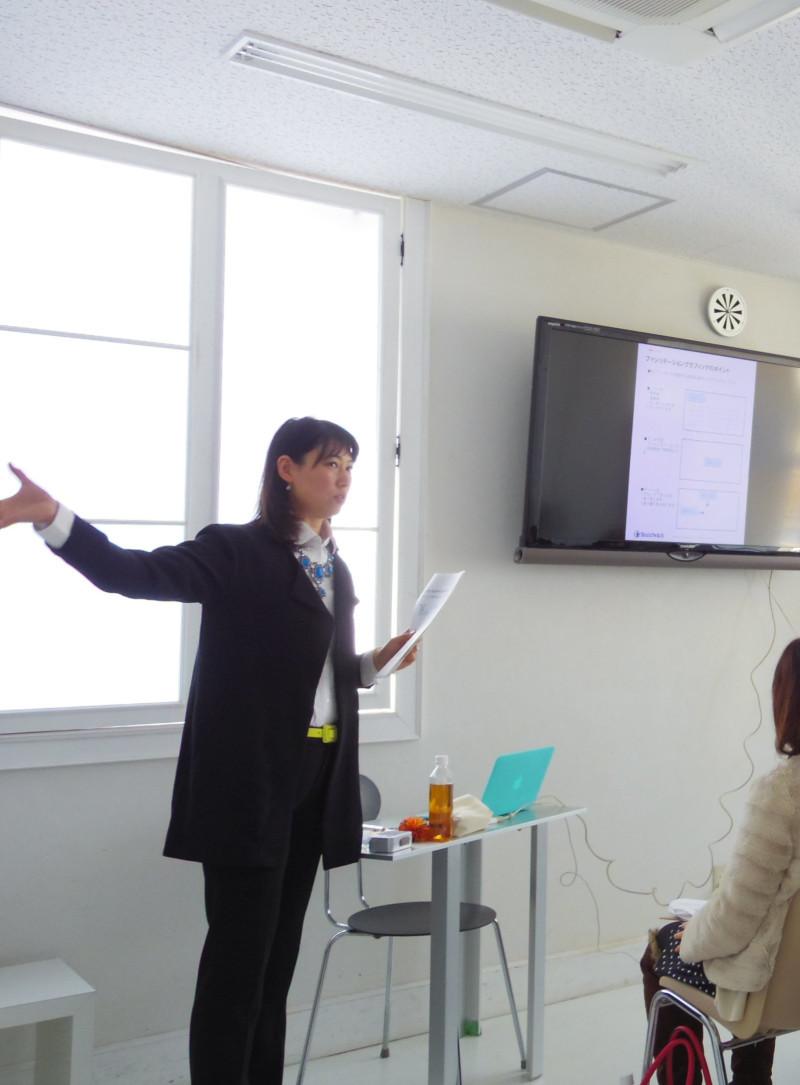 emikokabeyama_seminar